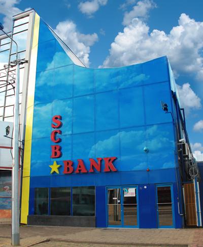 Suri-Change Bank